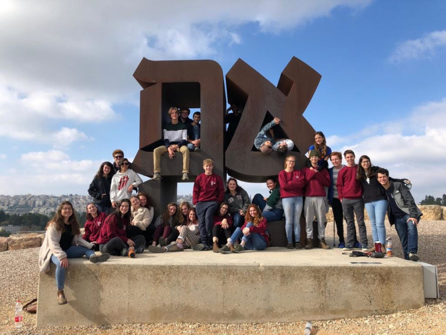 Hunter and URJ Heller High participants stand outside the Israel Museum in Jerusalem.